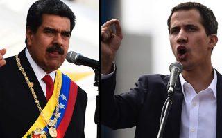 venezoyela-antikyvernitikes-kai-filokyvernitikes-diadiloseis-pragmatopoioyntai-se-oli-ti-chora0