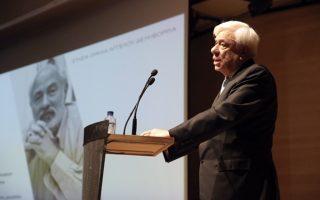 Ο Πρόεδρος της Δημοκρατίας Προκόπιος Παυλόπουλος μιλάει στην τελετή εγκαινίων του θεσμού «Ετήσια Ομιλία Άγγελου Δεληβορριά» στο Μουσείο Μπενάκη, Αθήνα, Δευτέρα 18 Μαρτίου 2019. ΑΠΕ-ΜΠΕ/ΑΠΕ-ΜΠΕ/ΣΥΜΕΛΑ ΠΑΝΤΖΑΡΤΖΗ