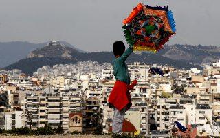 Μικρό παιδί προσπαθεί να πετάξει τον χαρταετό του, Αθήνα, Σάββατο 9 Μαρτίου 2019. ΑΠΕ-ΜΠΕ/ ΑΠΕ-ΜΠΕ/ ΑΛΕΞΑΝΔΡΟΣ ΒΛΑΧΟΣ