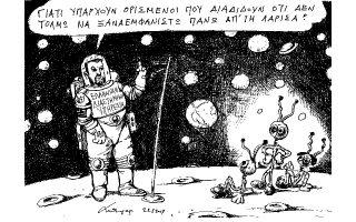 skitso-toy-andrea-petroylaki-23-03-190