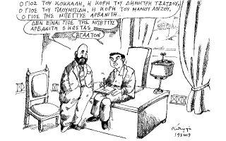 skitso-toy-andrea-petroylaki-15-03-190