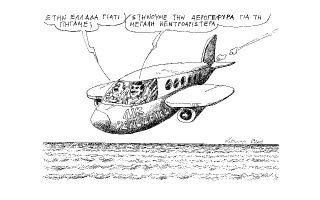 skitso-toy-andrea-petroylaki-07-03-190