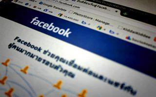 ena-mikro-anthropino-lathos-erixe-to-facebook-gia-schedon-24-ores0