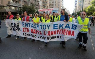 Εργαζόμενοι στο χώρο της Υγείας πραγματοποιούν πορεία διαμαρτυρίας στην Αθήνα, Τετάρτη 10 Οκτωβρίου 2018.Πανελλαδική κινητοποίηση πραγματοποιεί σήμερα η Πανελλήνια Ομοσπονδία Εργαζομένων στα Δημόσια Νοσοκομεία (ΠΟΕΔΗΝ) με στάση εργασίας από τις 8:00 έως τις 13:00 για την Αττική και 24ωρη απεργία για την περιφέρεια, με βασικό αίτημα το επίδομα επικίνδυνης και ανθυγιεινής εργασίας και την ένταξη των νοσηλευτών στα Βαρέα Επαγγέλματα (ΒΑΕ).Οι εργαζόμενοι στα νοσοκομεία συγκεντρώθηκαν στις 8:00 στον κόμβο των Νοσοκομείων Παίδων «Αγία Σοφία» και «Αγλαϊα Κυριακού» και πραγματοποιούν πορεία μέσω της Βασιλίσσης Σοφίας, η οποία θα καταλήξει στο υπουργείο Υγείας. ΑΠΕ-ΜΠΕ/ΑΠΕ-ΜΠΕ/ΠΑΝΤΕΛΗΣ ΣΑΙΤΑΣ