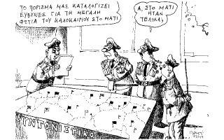 skitso-toy-andrea-petroylaki-09-03-19-2304083