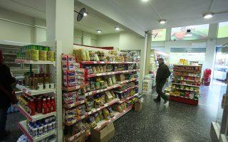 """Με προϊόντα υψηλής ποιότητας και χαμηλής τιμής, αποφεύγοντας τους μεσάζοντες και δίνοντας πρόσβαση στους μικροπαραγωγούς έχουν γεμίσει τα ράφια του συνεταιριστικού σούπερ μάρκετ """"Bios coop"""" που ξεκίνησε να λειτουργεί πριν από λίγες μέρες στη Θεσσαλονίκη, Παρασκευή 6 Δεκεμβρίου 2013 ΑΠΕ-ΜΠΕ/ΑΠΕ-ΜΠΕ/ΝΙΚΟΣ ΑΡΒΑΝΙΤΙΔΗΣ"""