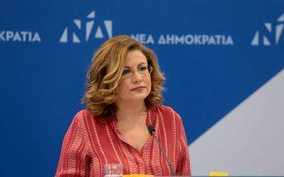 Η εκπρόσωπος Τύπου της Νέας Δημοκρατίας, Μαρία Σπυράκη μιλάει κατά τη διάρκεια της ενημέρωσης των πολιτικών συντακτών στα γραφεία της ΝΔ, Δευτέρα 3 Δεκεμβρίου 2018. ΑΠΕ-ΜΠΕ/ΑΠΕ-ΜΠΕ/Παντελής Σαίτας