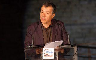 Από την προεκλογική ομιλία του Σταύρου Θεοδωράκη, επικεφαλής του κόμματος