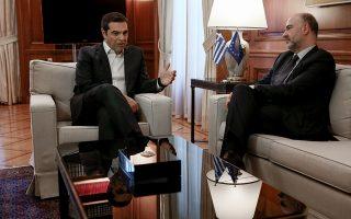 O πρωθυπουργός συνομιλεί με τον επίτροπο Οικονομικών και Νομισματικών Υποθέσεων Πιερ Μοσκοβισί, κατά τη συνάντησή τους στο Μαξίμου, την Πέμπτη. INTIME NEWS