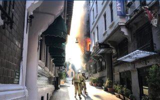 Φωτογραφία από το τουρκικό πρακτορείο ειδήσεων Anadolu.
