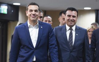 epa06743705 Greek's Prime Minister Alexis Tsipras (L) and FYRΟM Prime Minister Zoran Zaev meet on the sideline of an informal European Union (EU) summit with Western Balkans countries at the National Palace of Culture in Sofia, Bulgaria, 17 May 2018. EU leaders will discuss European future for Western Balkans, and the response to President Trump's policies on trade and Iran.  EPA/VASSIL DONEV