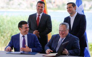 i-rosia-anagnorise-ti-dimokratia-tis-voreias-makedonias0