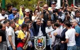 venezoyela-epestrepse-sti-chora-o-choyan-gkoyaido-amp-8211-fovoi-gia-pithani-syllipsi-toy-2303220