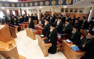 Συνεδρίασε στην Μονή Πετράκη η Ιερά Σύνοδος για την εκλογή νέων Μητροπολιτών Μεσσηνίας και Τριφυλλίας , Πέμπτη 15 Μαρτίου 2007.