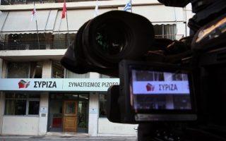 synedriasi-tis-politikis-grammateias-toy-syriza-ypo-ton-al-tsipra0