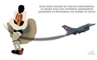 skitso-toy-dimitri-chantzopoyloy-27-03-190