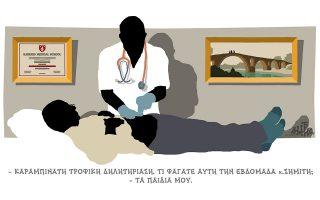 skitso-toy-dimitri-chantzopoyloy-24-03-190