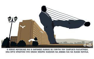 skitso-toy-dimitri-chantzopoyloy-16-03-190