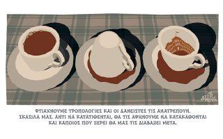 skitso-toy-dimitri-chantzopoyloy-30-03-19-2307682