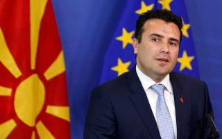 zaef-h-ellada-prepei-na-scholiasei-an-i-makedoniki-glossa-omileitai-sto-edafos-tis0