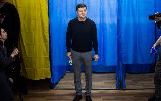 Η ουκρανική κάλπη έβγαλε Βολοντίμιρ Ζελένσκι.