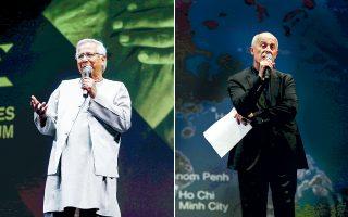 Ο βραβευμένος με Νομπέλ Ειρήνης οικονομολόγος Μοχάμεντ Γιουνούς από το Μπανγκλαντές και o Γερμανός καθηγητής Χανς Γιόακιμ Σελνχούμπερ, σύμβουλος της Αγκελα Μέρκελ και του Πάπα Φραγκίσκου, στη σκηνή του «Ολύμπια», το βράδυ της Δευτέρας.