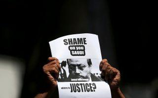 «Ντροπή σου, Σαουδική Αραβία», γράφει πανό δημοσιογράφου στη Σρι Λάνκα στα τέλη Οκτωβρίου.