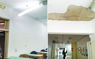 Οι φοιτητές, μεταξύ άλλων, ζητούν να γίνει ουσιαστική συντήρηση και ανακαίνιση των κτιρίων.