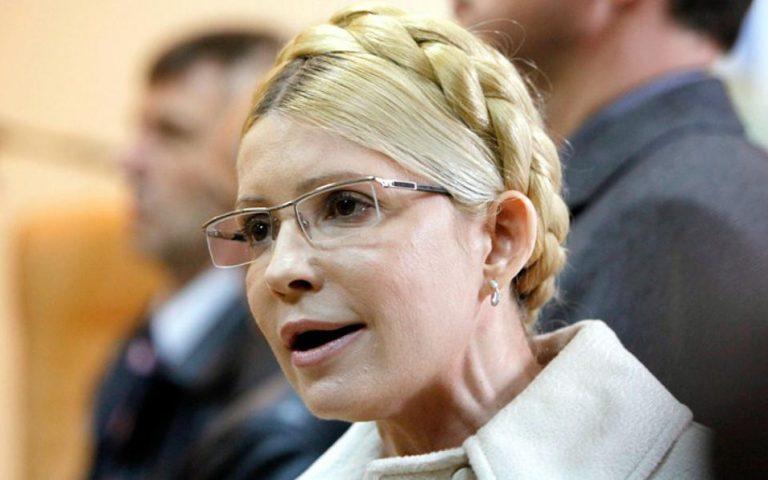 Ουκρανία: Η Τιμοσένκο θα σεβαστεί  το αποτέλεσμα των εκλογών