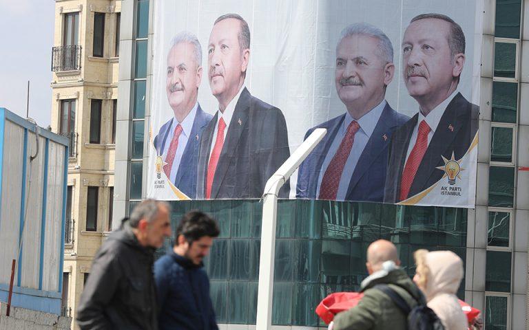 Τουρκία: Το ΑΚΡ «καίγεται» να πάρει πίσω την Κωνσταντινούπολη