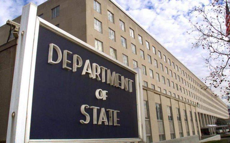 Υπόθεση Κασόγκι: Οι ΗΠΑ επιβάλλουν κυρώσεις σε 16 υπηκόους της Σαουδικής Αραβίας