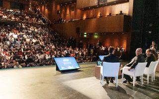 Ρεκόρ προσέλευσης σημειώθηκε στο φετινό «Πανόραμα Επιχειρηματικότητας και Σταδιοδρομίας», καθώς περισσότεροι από 6.000 συμμετέχοντες τίμησαν με την παρουσία τους την εκδήλωση. Το «Πανόραμα», έμπνευση του καθηγητή Ιορδάνη Λαδόπουλου, για ένατη χρονιά, συγκέντρωσε στον ίδιο χώρο λαμπρά μυαλά και επιτυχημένα projects, με στόχο να μεταδώσει την επιχειρηματική σπίθα στη γενιά που θα διαμορ-φώσει την Ελλάδα του μέλλοντος.