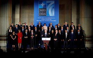 Ο γενικός γραμματέας του ΝΑΤΟ Γενς Στόλτενμπεργκ σε εκδήλωση με αφορμή τα εβδομηκοστά γενέθλια της Συμμαχίας, στην Ουάσιγκτον.