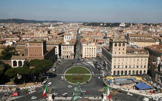 Το υπουργείο Οικονομικών της Ιταλίας πρόκειται να αναθεωρήσει προς τα κάτω τις προβλέψεις για την ανάπτυξη της οικονομίας από το 1% στο 0,1% για το τρέχον έτος.