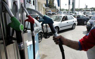 Μειωμένη κατά 5,9% ήταν η ζήτηση για βενζίνη το πρώτο δίμηνο σε σχέση με το αντίστοιχο διάστημα του 2018.