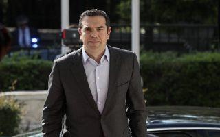 Η σημερινή ομιλία του Αλ. Τσίπρα αναμένεται να περιλαμβάνει «γενναιόδωρα» ανοίγματα σε εκτός ΣΥΡΙΖΑ πολιτικές ομάδες και πρόσωπα.