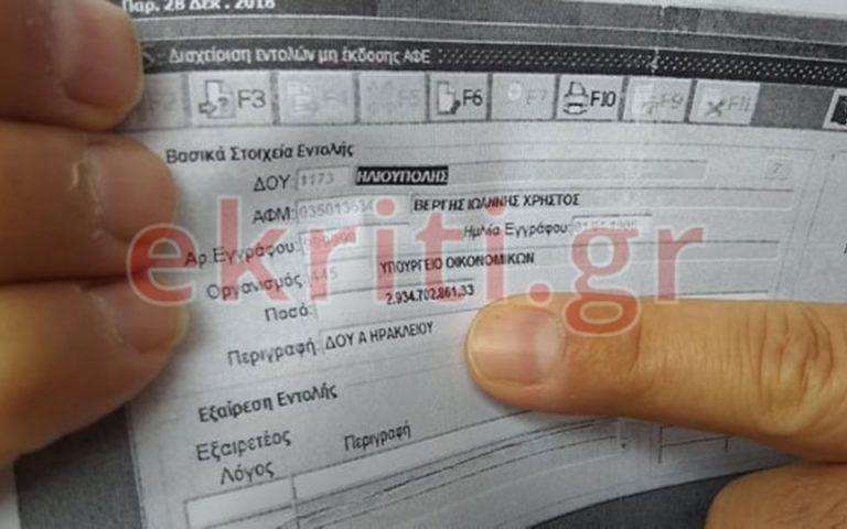 Κρήτη: 75χρονος φορολογούμενος βρέθηκε με 3 δισ. χρέος στην εφορία