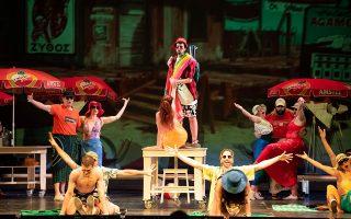 Η οπερέτα «Η Ωραία Ελένη» στο Ολύμπια, Δημοτικό Μουσικό Θέατρο «Μαρία Κάλλας».