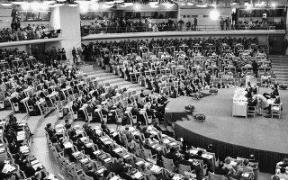 5 Ιουνίου 1972. Η εναρκτήρια συνεδρίαση της Διάσκεψης της Στοκχόλμης, όπου τέθηκαν οι βάσεις για την πολιτική προστασίας του περιβάλλοντος.
