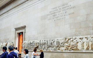 Τμήματα των Γλυπτών του Παρθενώνα στο Βρετανικό Μουσείο. Οι ιστορίες των Γλυπτών που ακρωτηρίασε και απέσπασε ο λόρδος Ελγιν αναβιώνουν στο Μουσείο της Ακρόπολης μέσα από ημερίδα που συνδιοργάνωσε η Προεδρία της Δημοκρατίας. Τι δείχνουν οι πρόσφατες τουρκικές έρευνες, γιατί έχει σημασία να μιλάμε για «επανένωση» και όχι για «επιστροφή».