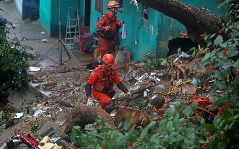 Βραζιλία: Τουλάχιστον 10 νεκροί εξαιτίας πλημμυρών και κατολισθήσεων στο Ρίο