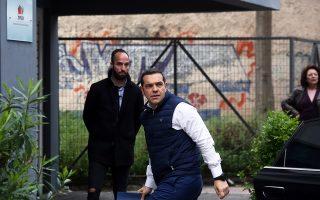 Ο Αλέξης Τσίπρας προσέρχεται στα γραφεία του κόμματος για τη συνεδρίαση της Κεντρικής Επιτροπής του ΣΥΡΙΖΑ.