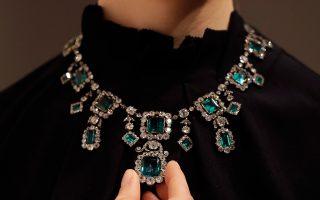 Βαρύτιμο περιδέραιο από σμαράγδια και διαμάντια, του 19ου αιώνα, που θα δημοπρατηθεί από τον οίκο Christie's. Αναμένεται να συγκεντρώσει 1,5 έως 2,5 εκατομμύρια δολάρια.