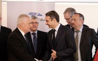 Ο κ. Μητσοτάκης συναντήθηκε χθες με τους πρέσβεις των χωρών της Ε.Ε., με πρωτοβουλία του Ρουμάνου πρέσβη.