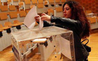 Ασυνεννοησία επικράτησε και στο Οικονομικό της Νομικής Αθηνών, όπου οι κάλπες στήθηκαν στο κτίριο της Σόλωνος, αλλά η ΔΑΠ αποφάσισε να ψηφίσει στην Αίγλη του Ζαππείου.