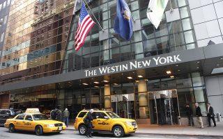 Η πιο χαρακτηριστική περίπτωση κλοπής προσωπικών δεδομένων από ξενοδοχειακή αλυσίδα ήταν αυτή της Marriott International, όταν πριν από μερικούς μήνες εκλάπησαν στοιχεία 500 εκατ. πελατών της.