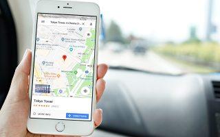 Η Google προβλέπει πως η προσθήκη περισσότερων επιχειρήσεων και και τοποθεσιών στους χάρτες του Google Maps θα αυξήσει τον χρόνο που περνούν οι χρήστες χρησιμοποιώντας τους, οπότε η εταιρεία θα έχει περισσότερες ευκαιρίες να τους προβάλλει διαφημίσεις.