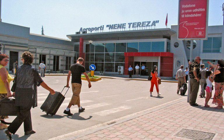 Τίρανα: αναζητούνται οι δράστες της ληστείας