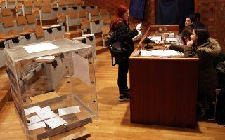 Στα πανεπιστήμια ψήφισαν περίπου 10.000 φοιτητές περισσότεροι από πέρυσι και στα ΤΕΙ περίπου 3.000 περισσότεροι.
