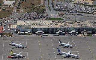 Οι εργασίες στα αεροδρόμια Ζακύνθου, Καβάλας και Χανίων έχουν ολοκληρωθεί, ενώ μέχρι το τέλος του έτους θα ολοκληρώνονται σταδιακά τα έργα αναβάθμισης και επέκτασης στα αεροδρόμια Σάμου, Μυτιλήνης, Ρόδου, Σκιάθου, Ακτίου και Κεφαλονιάς.